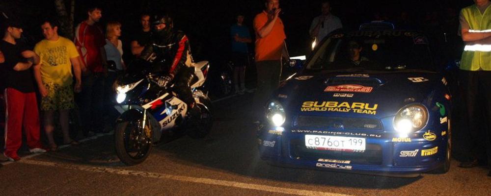 16 и 17.07.2010 — Drag Racing