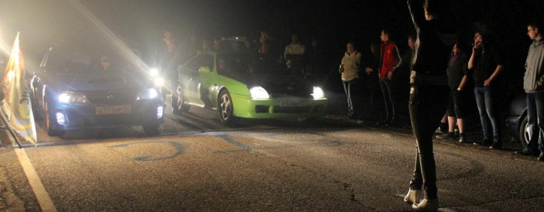21.06.14 — Drag Racing