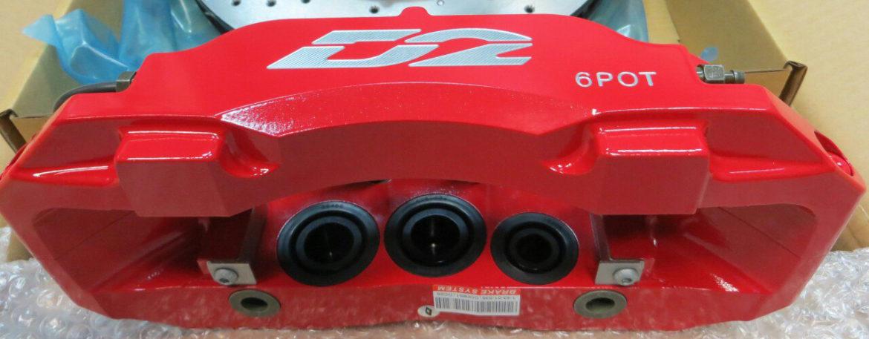 Продаются тормоза D2 Racing