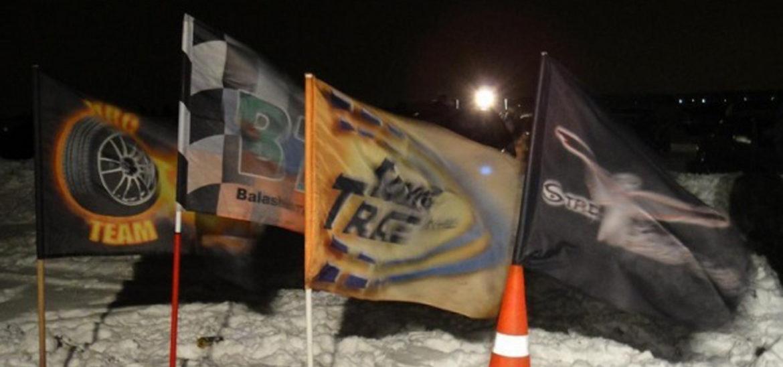 3 этап Road Professionals 2011