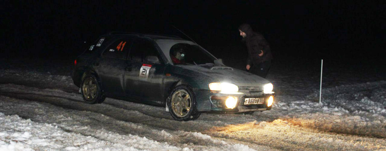 2 этап Road Professionals Championship 2014