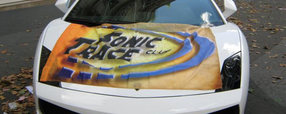 16.06.12 — День Рождения SONIC TRACE CLUB