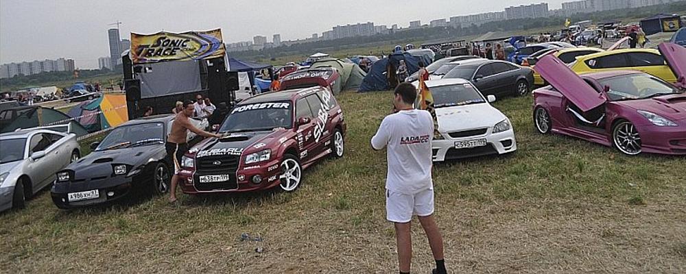 АвтоЭкзотика 2010