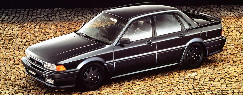 Mitsubishi Galant 2.0 AMG