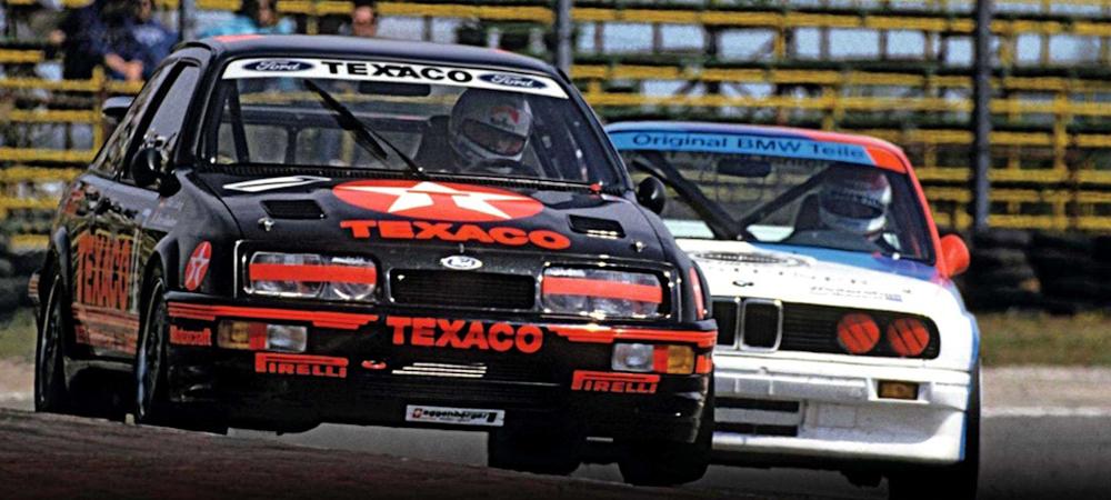 BMW M3 и Ford Sierra RS Cosworth. Красавица и Чудовище.