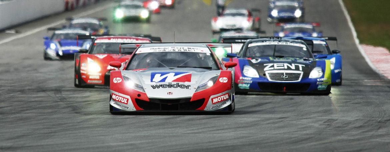 Истории мировых гоночных серий. Super GT.